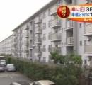 半径2km、64台の車に傷…埼玉・春日部