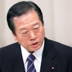 小沢一郎さん「野合で何が悪い!?野党5党が力を合わせて自公の過半数割れを実現させよう!」