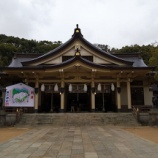 『いつか行きたい日本の名所 湊川神社(楠公さん)』の画像