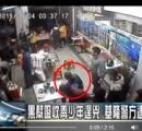 暴力団40人が街角で乱闘、ある男性がボスと誤認される