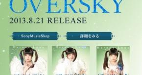 春奈るな1stアルバム「OVERSKY」8月21日発売。アニメ3作品とタイアップ!