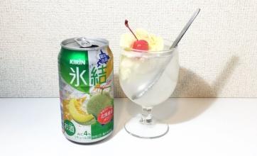 【神】氷結メロンのめっちゃ美味しい飲み方があったwwwこれが大人のメロンクリームソーダwww