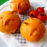 『トマトバンズとウインナーパン』の画像
