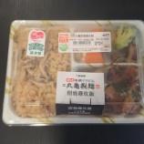 『【7-11】最近のコンビニ食品』の画像