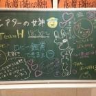 『8/24 HKT48 チームH「シアターの女神」公演』の画像