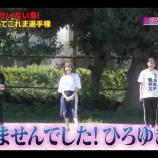 『【AKB48】『乃木坂に、越されました』最新回 衝撃の企画内容がこちら・・・』の画像