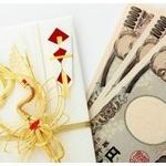 結婚式の祝儀って2万円じゃダメなんか?