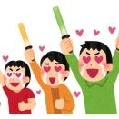 【朗報】最新のきゃりーぱみゅぱみゅさん、ガチで可愛過ぎるwwwwwwww(※画像あり)