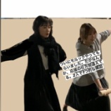 『【乃木坂46】高山一実、ついに川後陽菜と共に『モルック』参戦へ!!!!!!』の画像