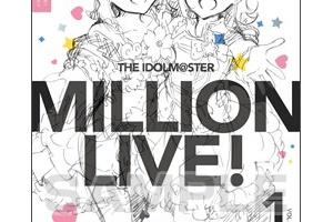 【グリマス】3rd LIVE幕張公演にてカードイラスト集が2冊同時先行発売!限定カードがもらえる特典用番号付き!
