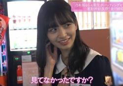 【衝撃】金川紗耶ちゃん、思いのほか繊細で可愛い・・・・・
