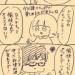 ネットフリックスすき!だ~いすき!!