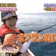 速報!AKB研究生 峯岸みなみがおじさんを釣り上げる!(画像あり) アイドルファンマスター