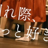 """『【乃木坂46】曲中に出てくる『一番の美少女』は""""別れ際、もっと好きになる""""の主人公・・・』の画像"""