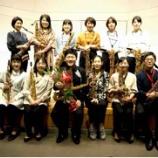 『アフタヌーンコンサート終了‼️』の画像
