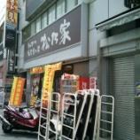 『錦糸町駅前のネットカフェ「EZCAFE錦糸町店」を体験してきました!』の画像