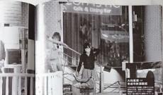 乃木坂46大和里菜、Xmasライブを告知なく欠席