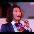 日本人はやっぱり歌謡曲だなと思わせる心に沁みる名曲