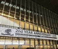 【欅坂46】2日目アニラのセトリがどう変わってくるか楽しみすぎる!