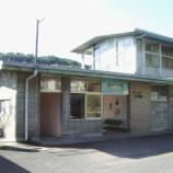 『薩摩大川駅 [肥薩おれんじ鉄道]』の画像