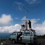 『2014年 8月30~31日 430MHzFM全国伝搬通信実験:弘前市・岩木山8合目』の画像