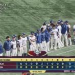 【プレミア12】侍ジャパン、決勝戦進出決定! メキシコ下した韓国代表は東京五輪出場権も獲得