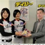 『【野球】美人過ぎる女子野球選手・加藤優』の画像