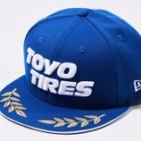 『総合優勝チームに贈られるTOYOTIRES WINNERS CAP』の画像