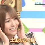 『欅坂46土生瑞穂の天然は母親の影響だった!【欅って、書けない?】』の画像