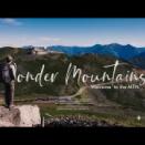 Wonder Mountains EP.22 乗鞍岳