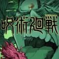 【呪術廻戦】最新153話『ネタバレ・考察』