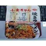 『小金ちゃん 焼きラーメン サッポロ一番』の画像