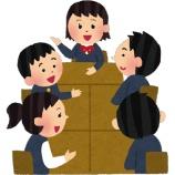 『席替えのポイント 3……席替えのいろいろ(2)』の画像