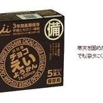 チョコ味の「ようかん」発売…防災備蓄用で長期間保存可能