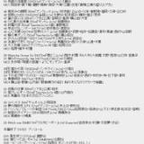 AKB48リクアワ2019・26位-50位、指原・植木・村重のMCwww