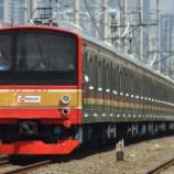 『マンガライ~ジャティネガラ間(下り線)新線切り替え(9月19日)』の画像