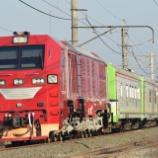 『国産赤罐CC300、再び北本線をばく進(6月18日)』の画像