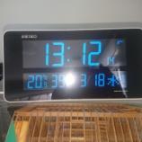 『『令和2年3月19日~エアコン1台で家中均一な温度で快適に暮らす 本日より無暖房住宅始めます』』の画像