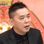 爆笑問題・太田「テレビは『政府は後手後手』と言い、早めの緊急事態宣言出せば今度は『飲食店ガー』と言う」