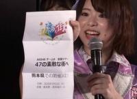 チーム8 全国ツアー 熊本県公演が3月22日に開催決定!会場は熊本城ホール!
