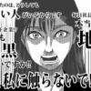 【元NGT48】山口真帆のドラマを描いたイラストwwwwwwww