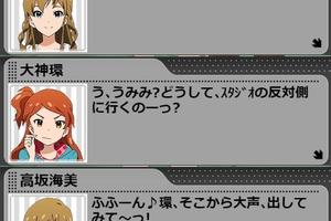 【グリマス】PSL編シーズン3 灼熱少女[第5話]リーダー不在でも….