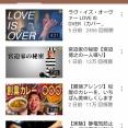【朗報】宮迫博之さん、ついに歌うww