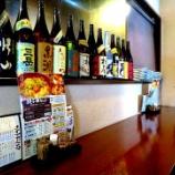 『栃木で親子丼』の画像