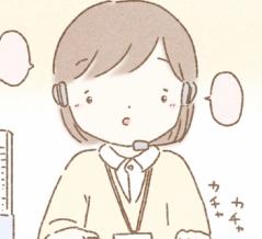ハッピーエピソード#82『はじめての仕事』