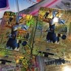 『徒然ガンバライジング日記〜連日のGLR〜』の画像
