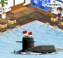 72時間以内に日本を壊滅できる中国の原子力潜水艦が23隻も出現する