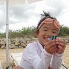 『石垣島へ家族旅行1』の画像