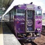 『キハ40形「山紫水明」に乗車する(宗谷本線321D列車)』の画像