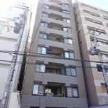 『★賃貸★2/23 烏丸御池エリア 3LDK分譲賃貸マンション』の画像